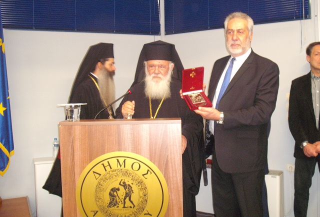 Επίτιμος δημότης Αλμυρού ο Αρχιεπίσκοπος Αθηνών