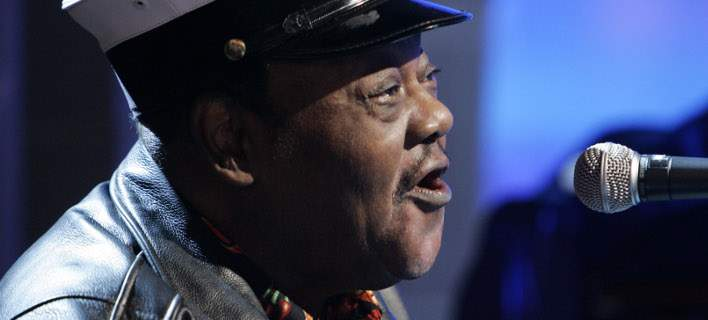 Πέθανε ο Fats Domino, μία από τις πιο θρυλικές μορφές της Rock n΄Roll