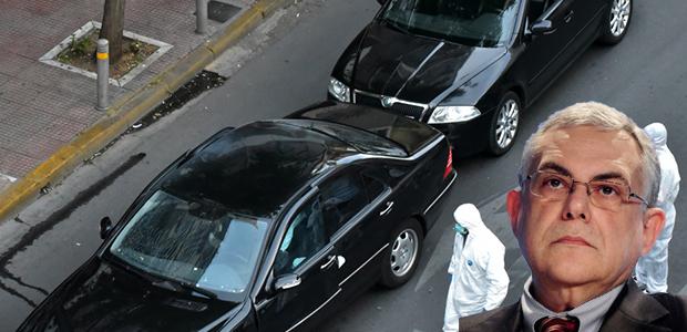 Συνελήφθη ο αποστολέας της βόμβας στον Λουκά Παπαδήμο
