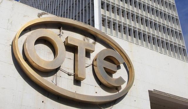 48ωρη απεργία των εργαζομένων στον ΟΤΕ