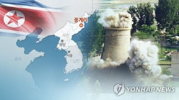 Στους 200 οι νεκροί από την κατάρρευση τούνελ σε πεδίο πυρηνικών δοκιμών στη Β.Κορέα