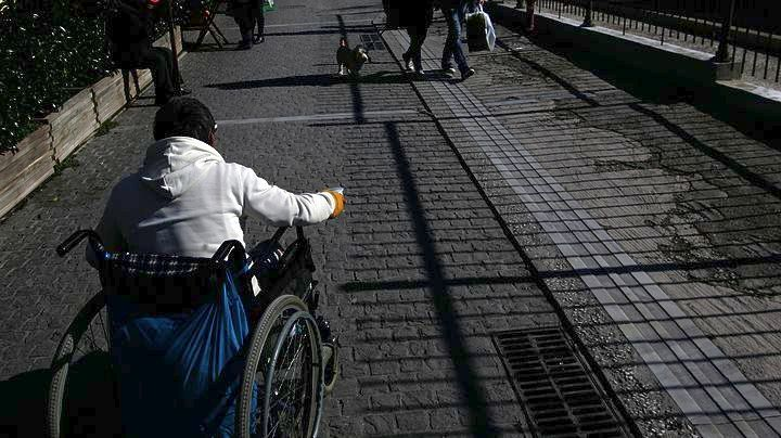 Παράταση χορήγησης αναπηρικών συντάξεων
