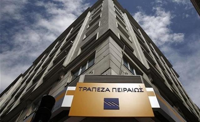 Τράπεζα Πειραιώς: Προτεραιότητα στην υποστήριξη των μικρών και μεσαίων επιχειρήσεων