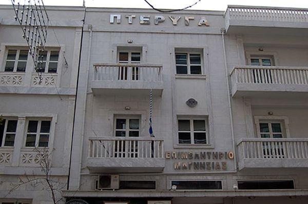 Ξεκινά αύριο στον Βόλο η Γ.Σ. της Κεντρικής Ένωσης Επιμελητηρίων Ελλάδος