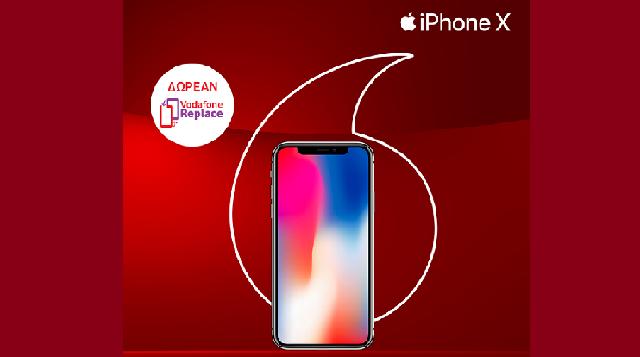 Το νέο πολύ-αναμενόμενο iPhone Χ ήρθε στη Vodafone