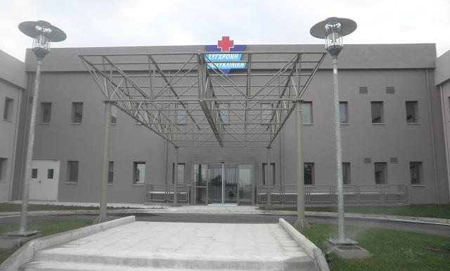 Ανοίγει η «Σύγχρονη Πολυκλινική» στη Λάρισα