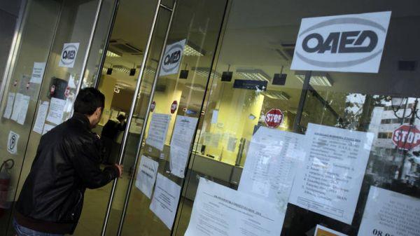 ΟΑΕΔ: Νέο πρόγραμμα 15.000 θέσεων για ανέργους ηλικίας 30-49 ετών
