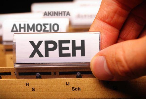 Εξακόσιες ρυθμίσεις για χρέη στο δήμο Αλμυρού