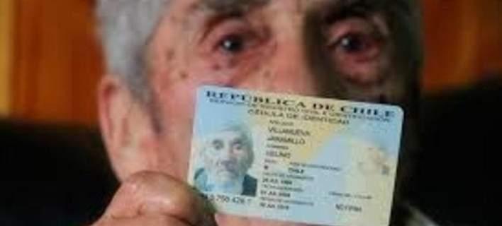 Ο γηραιότερος άνδρας στον κόσμο είναι 121 ετών [εικόνα]