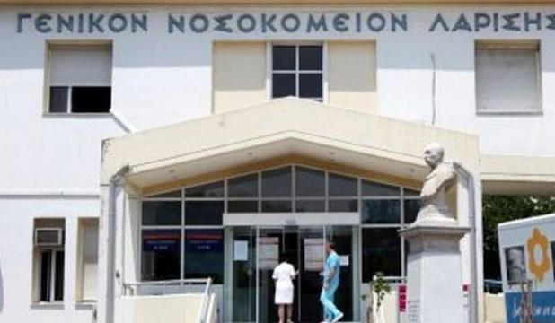 Xωροθετείται Τμήμα Επειγόντων στο Γενικό Νοσοκομείο Λάρισας. Θα στελεχωθεί με οκτώ ειδικούς γιατρούς