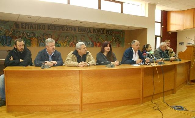 Συλλαλητήριο στον Βόλο για αυξήσεις μισθών και υπεράσπιση του δικαιώματος στην απεργία