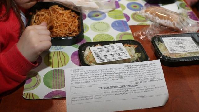 Γεύμα στο σχολείο για μαθητές 18 Δημοτικών σε Βόλο –Ν. Ιωνία