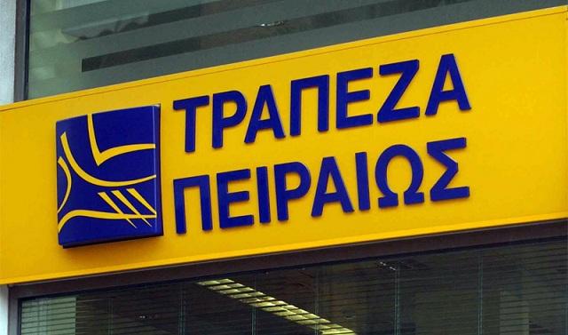 Συμφωνία της Τράπεζας Πειραιώς με την εταιρεία «ΚΑΡΑΚΑΝΑΣ ΠΑΝΑΓΙΩΤΗΣ ΚΑΙ ΣΙΑ ΟΕ»