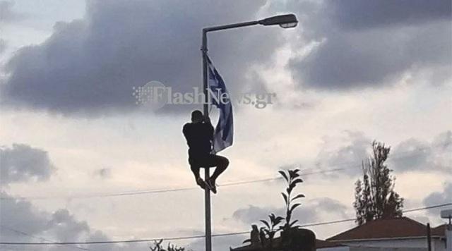 Μαθητής στην Κρήτη ύψωσε την ελληνική σημαία σε στύλο φωτισμού σχολείου και πήρε αποβολή