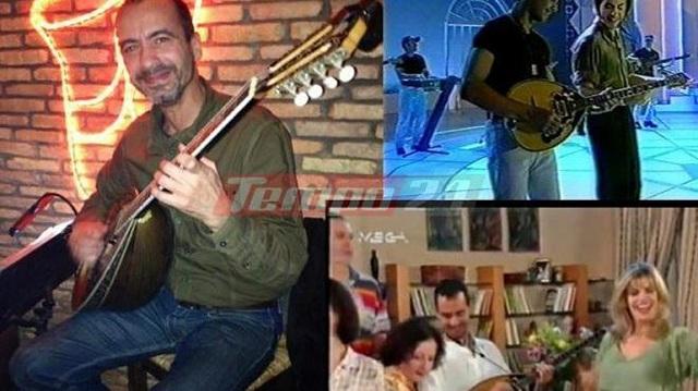 Θλίψη στον καλλιτεχνικό κόσμο: «Έφυγε» ο μουσικός Ηλίας Κωνσταντάτος
