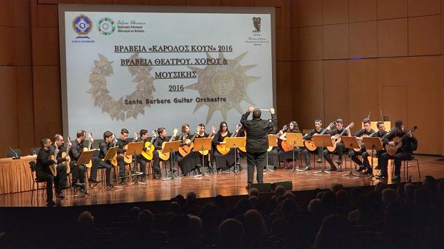 Μουσική πανδαισία στο Κιθαριστικό Φεστιβάλ