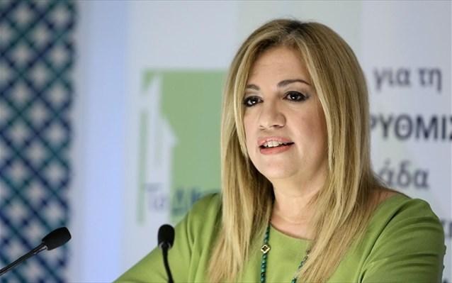 Συντριπτική «πρωτιά» στη Φώφη Γεννηματά με ποσοστό 47% έδωσε η Μαγνησία
