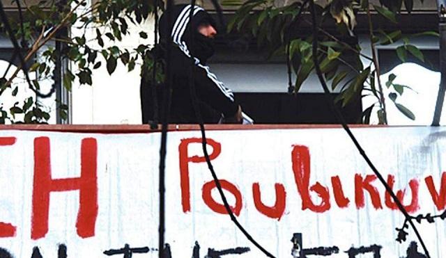 Ρουβίκωνας: Τιμούμε τον Κουφοντίνα. «Παυσίπονο» ο νόμος Παρασκευόπουλου