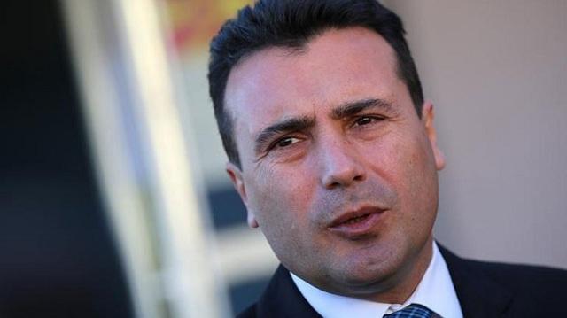 Σκοπιανό: Συνάντηση Ελλάδας-ΠΓΔΜ με διαμεσολαβητή το Νίμιτς στις 20 ή 21 Νοεμβρίου