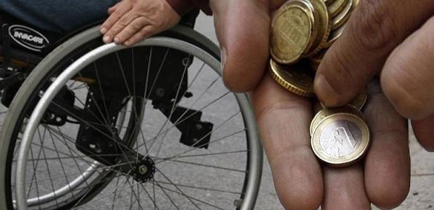 Χοντρό «ψαλίδι» στις συντάξεις αναπηρίας του ΚΕΠΑ Βόλου