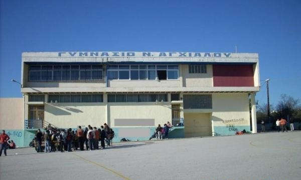 Πλημμύρισαν αίθουσες του Γυμνασίου Ν. Αγχιάλου. Κλειστό το Σχολείο