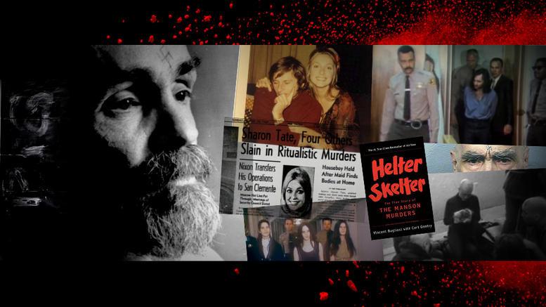 Τσαρλς Μάνσον: Το άλμπουμ της ζωής ενός αμετανόητου serial killer