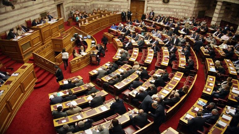 Ψηφίστηκε στη Βουλή το νομοσχέδιο για τη διανομή του κοινωνικού μερίσματος