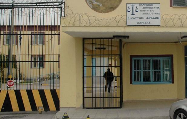 Ισοβίτης δεν επέστρεψε από άδεια στις φυλακές Λάρισας
