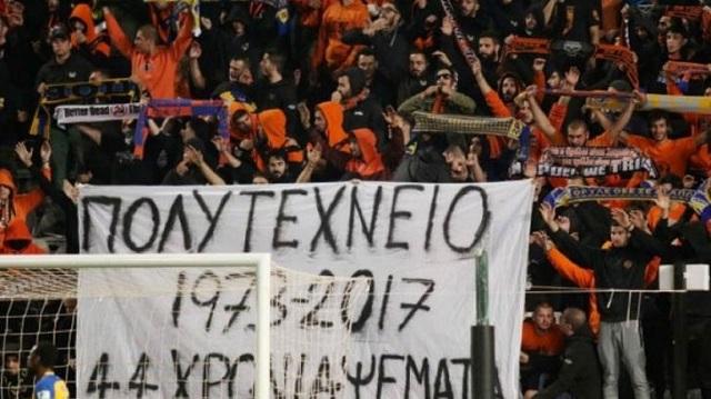 Φίλαθλος του ΑΠΟΕΛ ζητά συγγνώμη από τον ελληνικό λαό για το χουντικό πανό