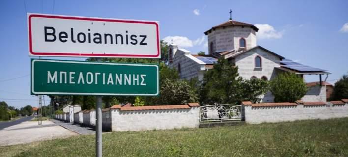 Η ιστορία του μικρού, γραφικού, ελληνικού χωριού στην καρδιά της Ουγγαρίας [εικόνες]