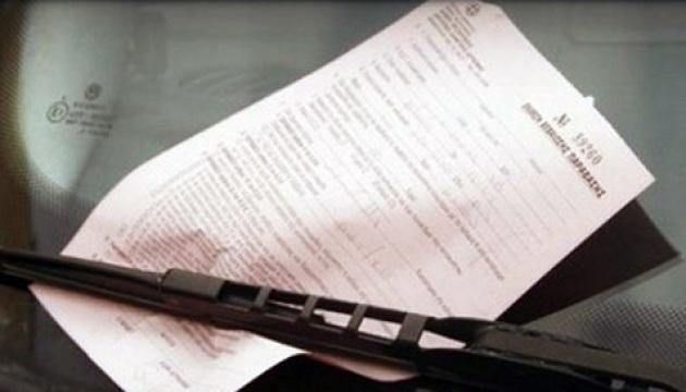Δήμος Βόλου: Ρυθμίστε έγκαιρα τις οφειλές σας από παλιές κλήσεις