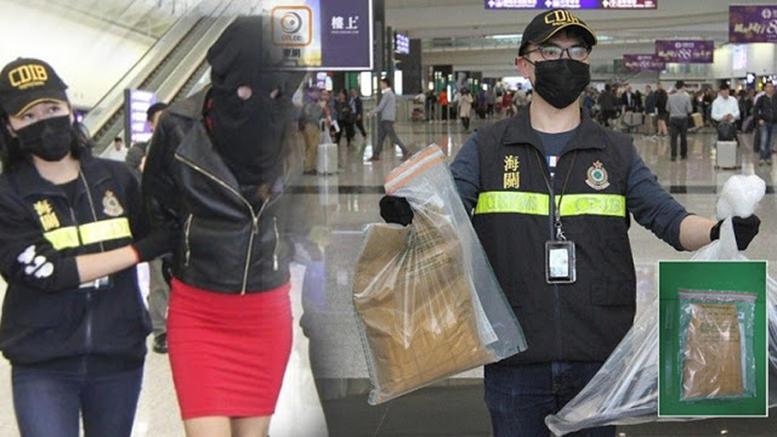 Ψάχνουν τον αρχηγό του κυκλώματος ...delivery κοκαΐνης στο Χονγκ Κονγκ