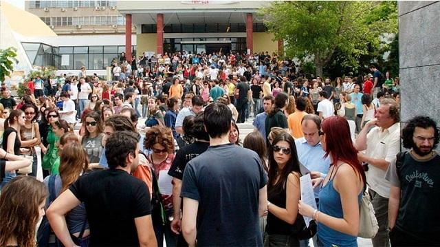 Ανακοινώθηκαν τα αποτελέσματα των αιτήσεων ενστάσεων μετεγγραφών φοιτητών