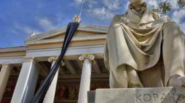 Νέες μειώσεις στους μισθούς των πανεπιστημιακών καθηγητών