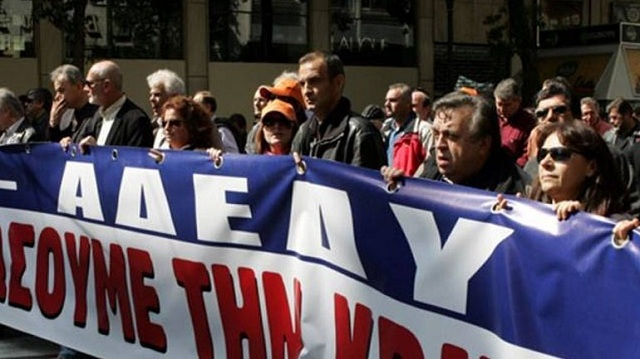 24ωρη απεργία στις 14 Δεκεμβρίου στο Δημόσιο