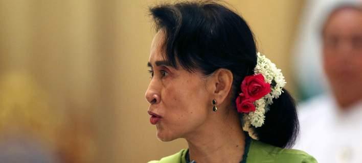 Η Οξφόρδη πήρε πίσω το βραβείο έδωσε στην ηγέτιδα της Μιανμάρ το 1977