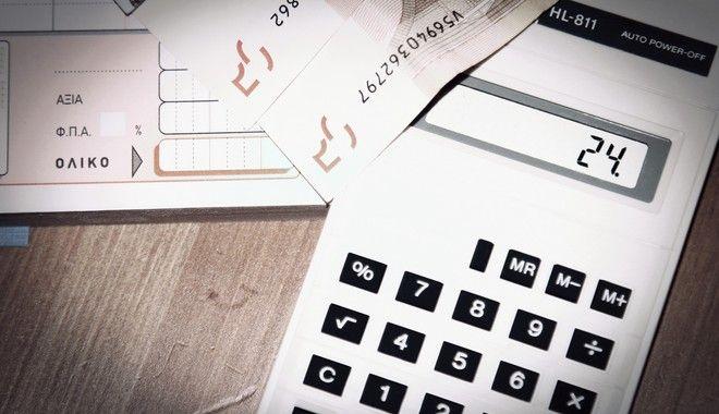 Ρύθμιση οφειλών επιχειρήσεων έως 50.000€ μέσω του εξωδικαστικού μηχανισμού