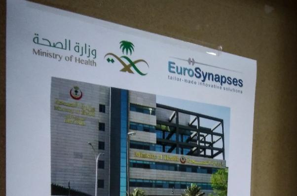 Σαουδάραβες δίνουν 11.000€ τον μήνα για Ελληνες γιατρούς -Με αγγελία σε νοσοκομείο της Αθήνας!