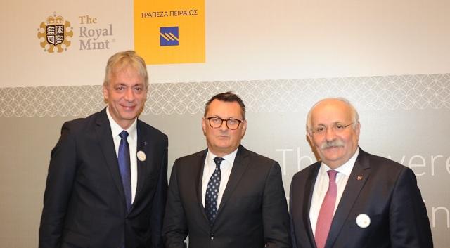 Πρώτη επέτειος της αποκλειστικής συνεργασίας Τράπεζας Πειραιώς και Βασιλικού Νομισματοκοπείου του Ηνωμένου Βασιλείου