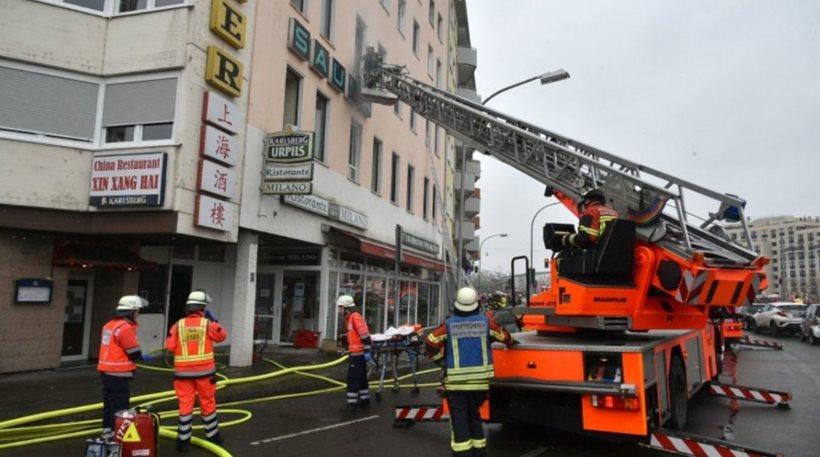 Τραγωδία στη Γερμανία: Πυρκαγιά με τέσσερις νεκρούς και 23 τραυματίες