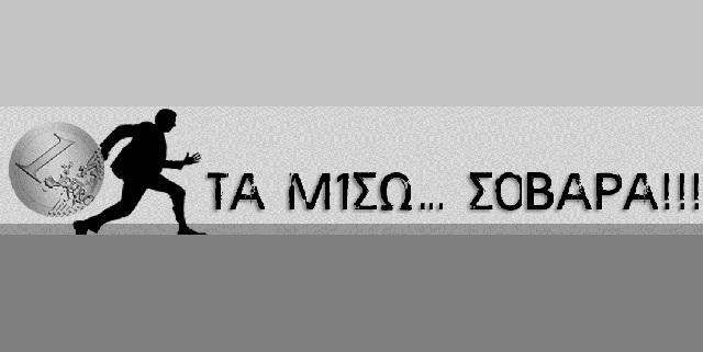 www.koinonikomerisma.gr