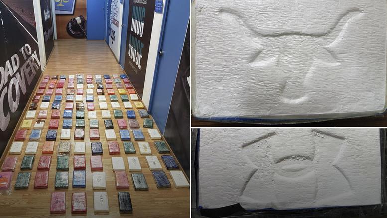 Οι πρώτες φωτογραφίες από τα 135 κιλά κοκαΐνης στη Βάρκιζα