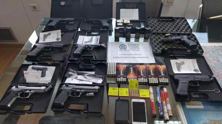 Συνελήφθη 38χρονος που πουλούσε μέσω διαδικτύου όπλα και σφαίρες