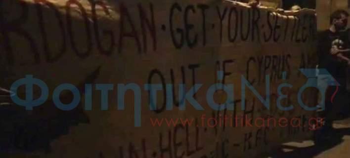Επεισόδια με Κύπριους φοιτητές στην πρεσβεία της Τουρκίας στην Αθήνα. 60 συλλήψεις