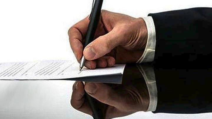 Δημοσιεύτηκε η προκήρυξη του ΑΣΕΠ για 548 μόνιμες προσλήψεις στην ΑΑΔΕ