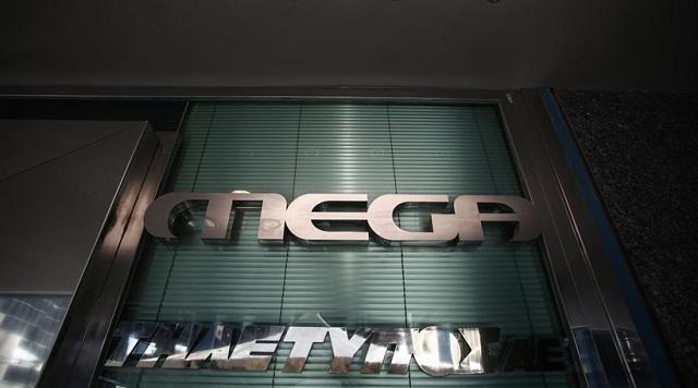 Θετική εξέλιξη από τις τράπεζες για το Mega
