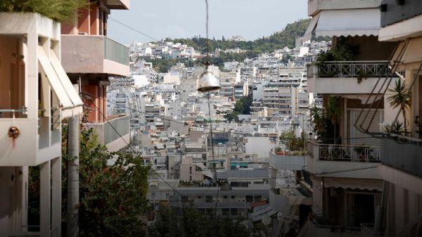 Πώς οι πλειστηριασμοί θα αλλάξουν τον χάρτη των εισοδημάτων στην Ελλάδα