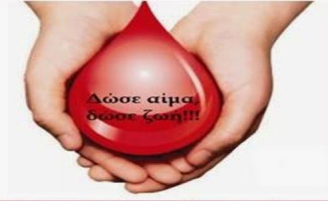 Εθελοντικές αιμοδοσίες από τον Σύλλογο Εθελοντών Αιμοδοτών «Η Αλληλεγγύη»