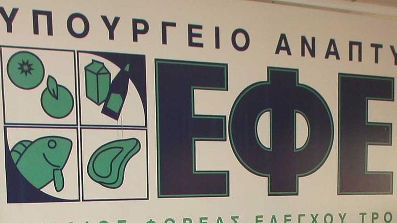 Πατατάκια ακατάλληλα προς κατανάλωση ανακαλεί ο ΕΦΕΤ