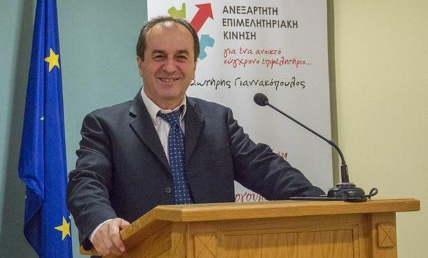 Ο Σωτήρης Γιαννακόπουλος νέος πρόεδρος του Επιμελητηρίου Λάρισας